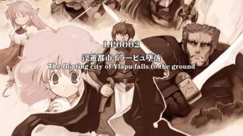 Rance VI Opening (English)