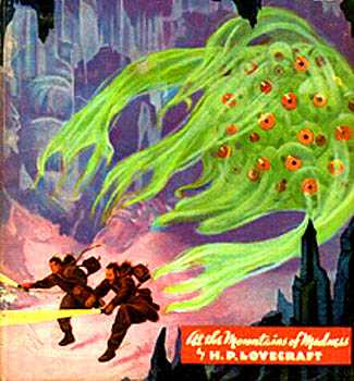 File:Shoggoth2.jpg