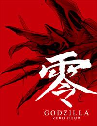 Godzilla Zero Hour poster (Legion)