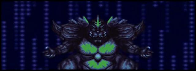 File:Super Godzilla.png