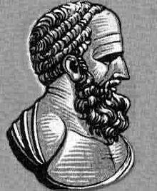 File:Hipparchus.jpeg