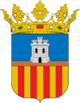 Seal of Castellon
