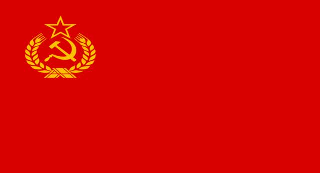 File:Reformed Soviet Flag.png