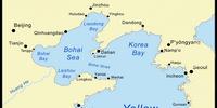 The Sino-Japanese War 660-673 (93-80 BC) (L'Uniona Homanus)