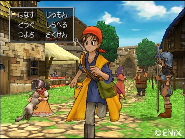 File:Dragon Quest 8.jpg