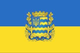File:Royal Coat of Arms Ukranian Flag.jpg