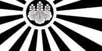 Kagayanu (Sundered Veil)