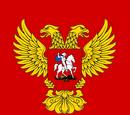Российская Демократическая Федеративная Республика (МДП)