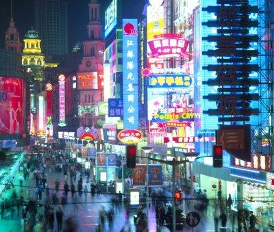 File:281105 Shanghai.jpg