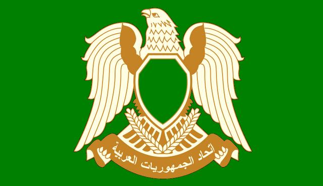 File:Libyan Eagle Flag.png
