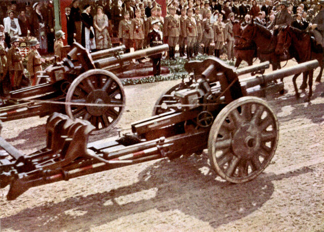 File:Hungarian artillery colour.jpg