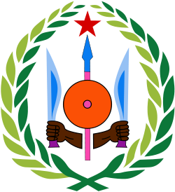 File:250px-Coat of arms of Djibouti.png