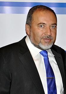 File:Avigdor Lieberman.jpg