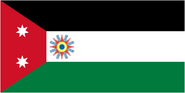 Sultante of Iraq flag PM