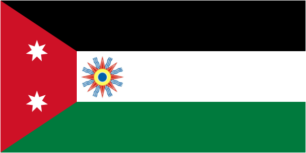 File:Sultante of Iraq flag PM.png