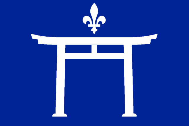 File:Flag of Vinland (Satomi Maiden ~ Third Power).png