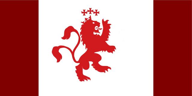 File:Cimbri or Frisi Flag sin streallla.png