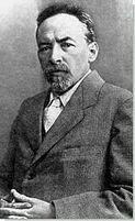 D Ulyenin