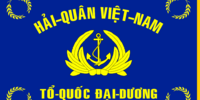 Vietnam (For Want of an Inch)