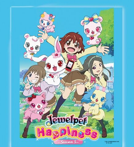 File:Jewelpet.Happiness.600.1481507.jpg