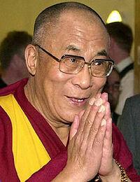 Fifteenth Dalai Lama