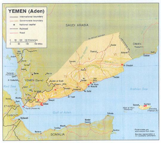 File:1983DD South Yemen Strikes.jpg
