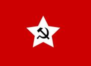 Flag PR MANCHURIA