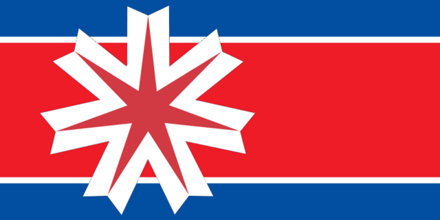 File:Flag of Communist North Japan.png