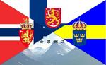 SUMA flag variant 1