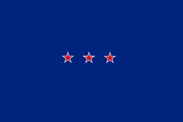 File:83orgbritnatflag.png