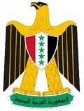 Uar-coa (arabic unity)