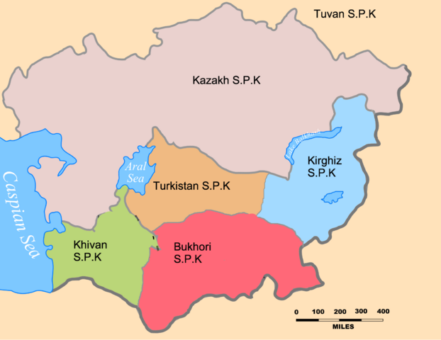 File:Central Asian Republic.png