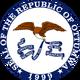 Seal of Ottumwa (1983 DD)