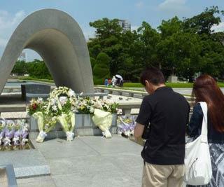 File:War Memorial.jpg