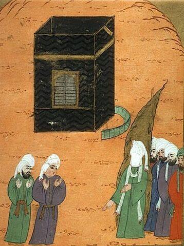 File:Kaaba Historic.jpg