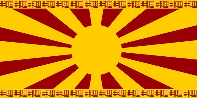 File:Alternate flag roman japan by akkismat-d3wdnpf.jpg