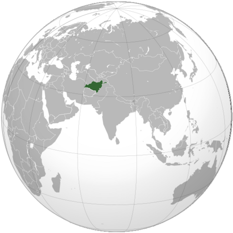 File:Afghanistan1.png
