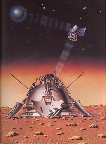 File:Mars 3.png