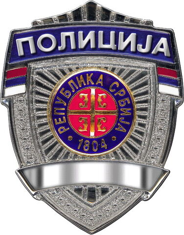 File:Badge of Serbian police.jpg