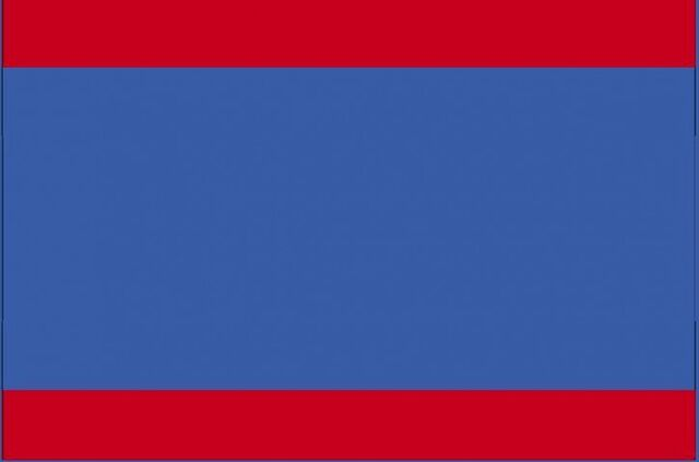 File:Flag-of-thailand w725 h479.jpg