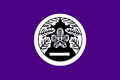 Flag of Mononobe Shogunate