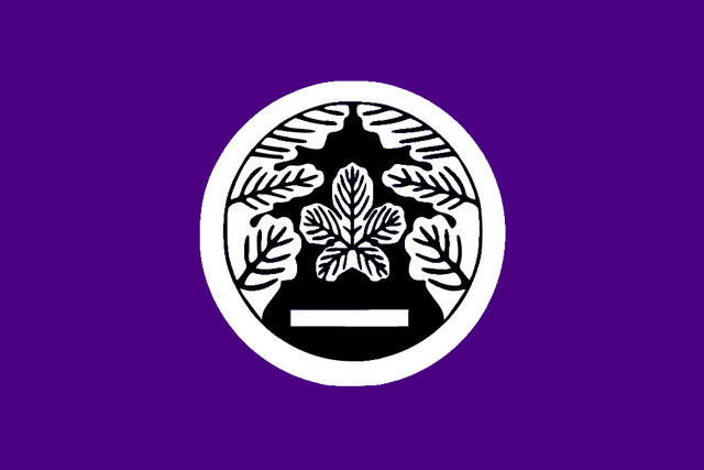 File:Flag of Mononobe Shogunate.png
