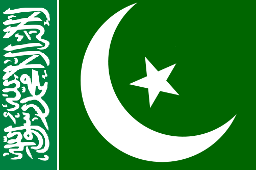 File:Ottoman Caliphate Flag.png