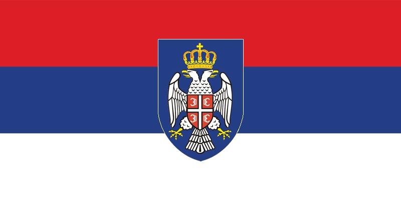 Flag of Serbia - Wikipedia
