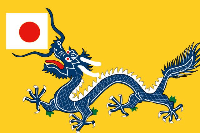 File:China and japan.png