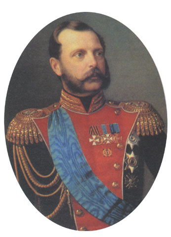 File:Александр 2 1856-1881.jpg
