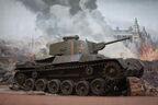1024px-Type 97 Chi-Ha, Beijing military museum
