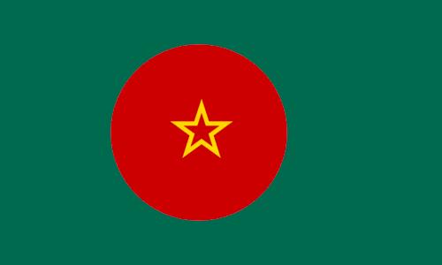 File:BengalSSRflag.png