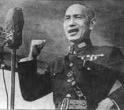Chiang Kai shek by Hermit cz