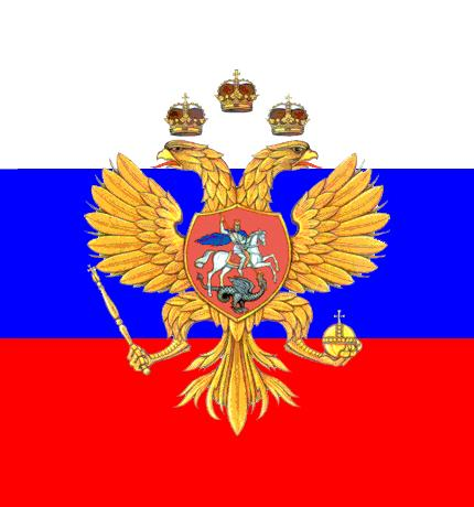 File:Flag of Tsar of Moscow A.jpg